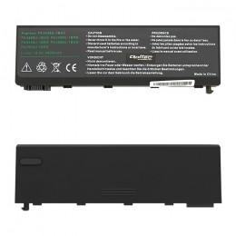 Battery for Toshiba PA3534U | 4400mAh | 10 8-11 1V (7233